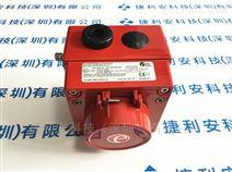 E2S IS-CP4A-PB-ST-NL-RD 手动报警按钮