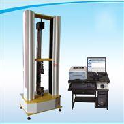 BWN-5kn-塑料电子万能拉伸强度试验机