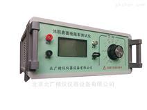 屏幕塑料托盘体积表面电阻率测试仪