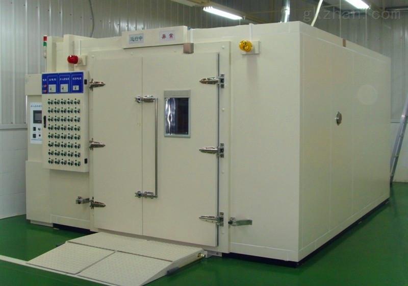 步入式恒温恒湿试验箱/大型恒温恒湿试验箱