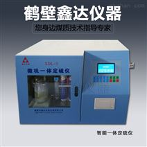 化驗醇基燃料油的含硫量儀器微機一體測硫儀