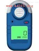 便携式气体检测仪(氨气0-100ppm)