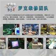 汕头专业维修电镀厂变频器、配电柜、控制柜