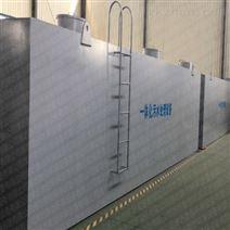 鲁创养殖污水处理设备价格正品