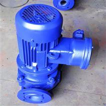 不锈钢防爆立式管道离心泵
