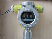 贴壁式环氧乙烷报警器 气体浓度检测仪