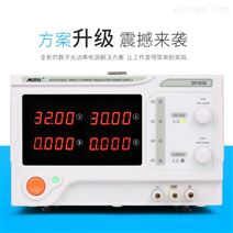 mestek60V10A20A大功率可调直流稳压电源