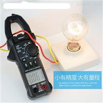 mestek數字鉗形表CM80鉗形電流表
