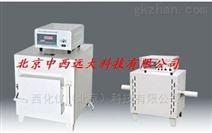 箱式电阻炉 型号:M9W-SX-5-12