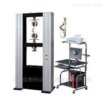 制造专业钢板拉力试验机品质符合国际标准