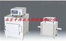 中西箱式电阻炉