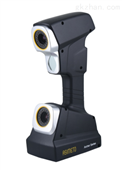 三维扫描 逆向设计工程 全尺寸检测 CT检测