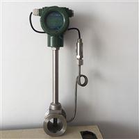 LUGB廣東小型壓縮空氣流量計