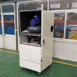 JC-2200防爆集尘机