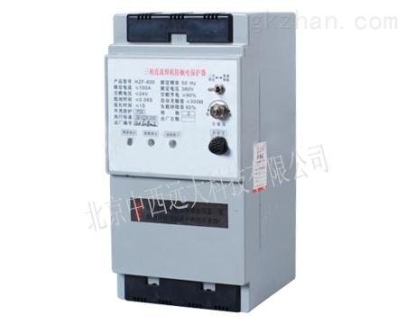 电焊机漏电保护器