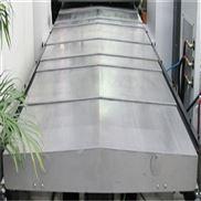 深圳850数控机床钢板防护罩
