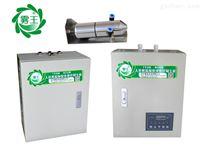 JY-GYCC云南烟叶回潮专用加湿机