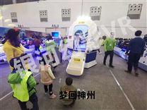 北京vr设备 梦回神州 银河幻影源头厂家
