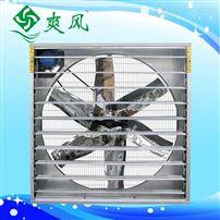 杭州车间排风系统