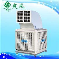 钢结构厂房降温制冷设备
