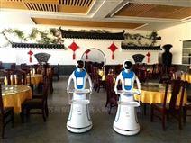 河南洛阳老根美食引进餐厅餐饮送餐机器人