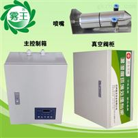 JY-WWQS1干雾加湿器