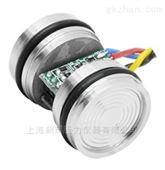 上海朝輝單晶硅差壓傳感器