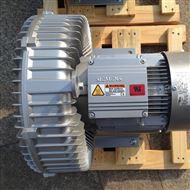 西门子旋涡气泵