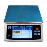 WN-Q20S多种料配方称重电子秤,控制重量报警磅秤