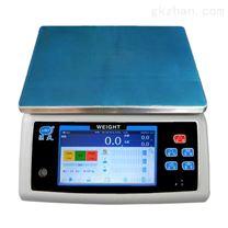 多种料配方称重电子秤,控制重量报警磅秤