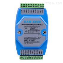 特价0-5v转rs485模拟量电流输入模块现货