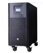 臨沂華為2000-A-2KTTL 2KVA華為UPS電源