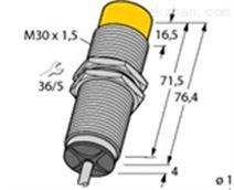 销售德国图尔克电感式耦合器