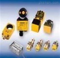 主要销售TURCK电容式接近传感器