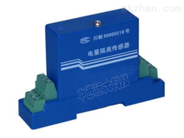 中西电量隔离传感器