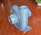 TB-150-5工业炉窑专用中压风机