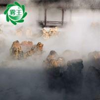 景观喷雾高压机组