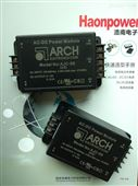 40W电源AJC-5S24S AJC-5S12S  AJC-5S12D