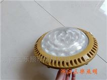 SLD3101-50W免维护LED防爆灯