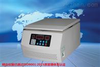 TDZ4A(Z5A)-WSTDZ4A(Z5A)-WS数显大容量离心机