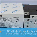 DILM32-10C(24-27VDC)美国伊顿ETN-穆勒接触器