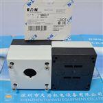 M22-I1美国伊顿ETN-穆勒Moeller按钮盒