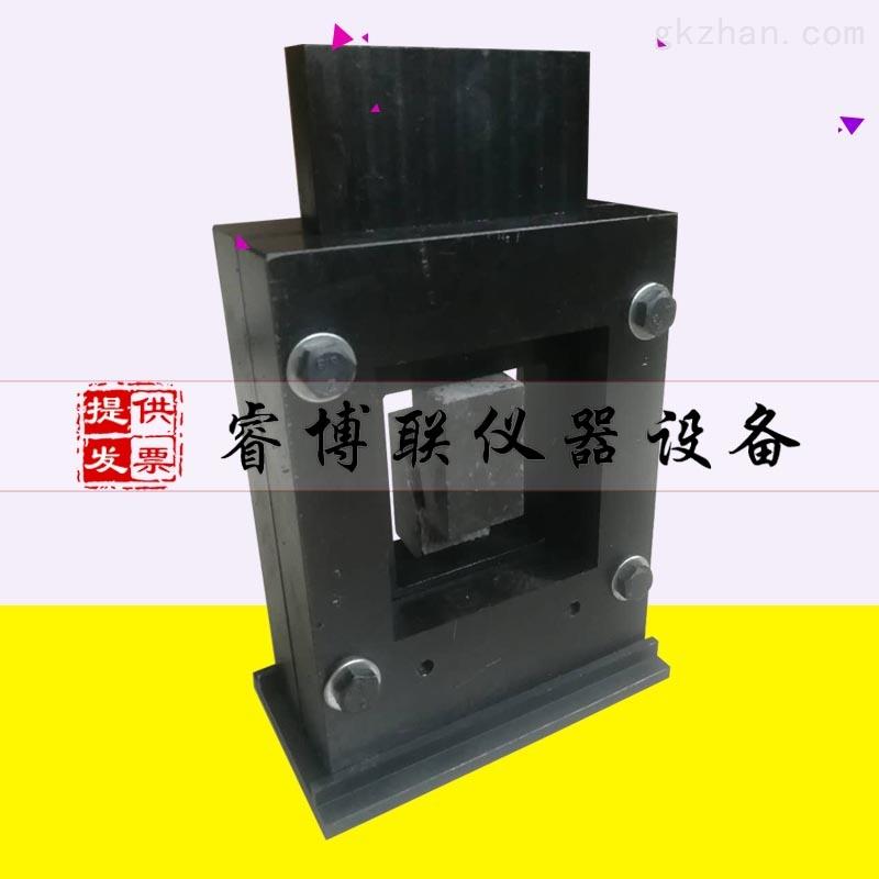 结构胶压剪夹具