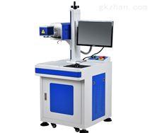 30W台式CO2激光打标机