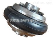 河北友盛联轴器专业供应LLA冶金设备轮胎式联轴器