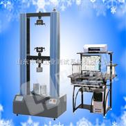 保温材料拉力试验机检测标准,保温材料试验机新标准,保温材料拉力测试仪,保温材料拉伸试验机,保温材料机