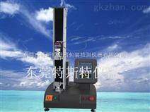[纸张拉力试验机]¥[纸张拉力试验机]产品zui低价