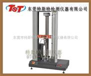 广州「塑料拉力强度试验机+塑料拉力强度试验机」