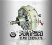 离合器,工业离合器生产商,工业电器