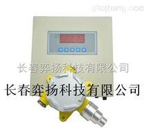 固定式氨气检测器HFTCY-NH3